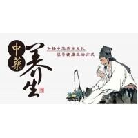 Товары китайской медицины