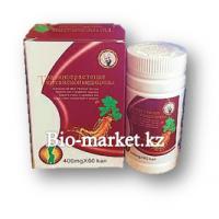 Капсулы для похудения Травяное растение китайской медицины-новая упаковка