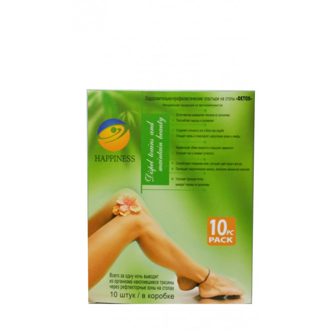 Пластыри Detox 10 шт - выведение токсинов  | Био Маркет