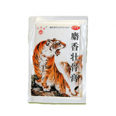 Тигровый пластырь (10 шт)  | Био Маркет