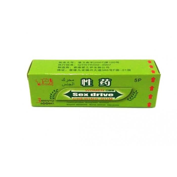 Sex enhancement chewing gum female