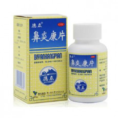 Biyan kang pian- таблетки для оздоровления носа Dezhong  | Био Маркет