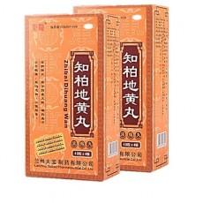 Пилюли Чжи Бай Ди Хуан Вань, Zhi Bai Di Huang Wan 192 шт  | Био Маркет