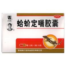 Ящерка -Gejie dingchuan jiaonang (таблетки от кашля)    Био Маркет