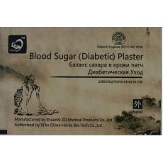 диабетический пластырь blood sugar (diabetic) plaster (zhengqitong ping tie)    Био Маркет