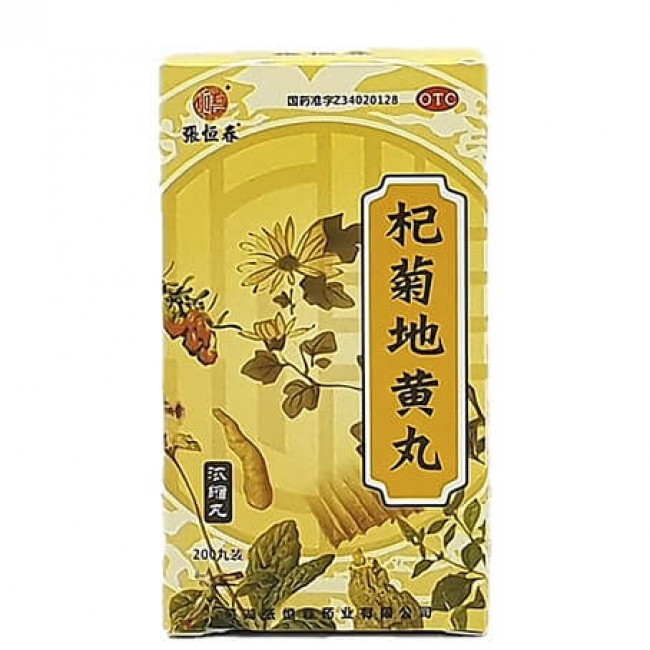 Qiju dihuang wan/Чидзю дихуан ван (зрение, почки, печень )    Био Маркет